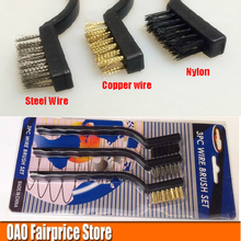 3 PCS Wire brush set,Copper wire, steel wire, nylon,Industrial brush, car cleaning,Polishing,cleaning the gap,Cleaning rust
