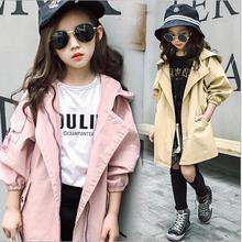 6-12y Girl Trenc Coat 2017 New Kids Hooded Coat Fashion Elegant Kids Outerwear Autumn Childrens Fall Coat Kids Belle Clothing