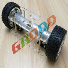 Self-balancing two-drive four-wheel drive model diy robot kit chassis frame two car toy car model making(China)