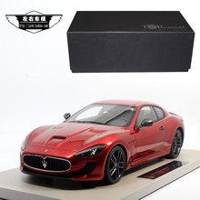 BBR 1/18 Scale Italy Maserati GranTurismo GT MC (100 Year Limited Version) Handmade Resin Car Model Toy New In Box For Gift
