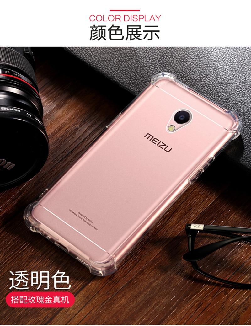 transparent silicone case meizu m5 m5s m5c m5 note (6)