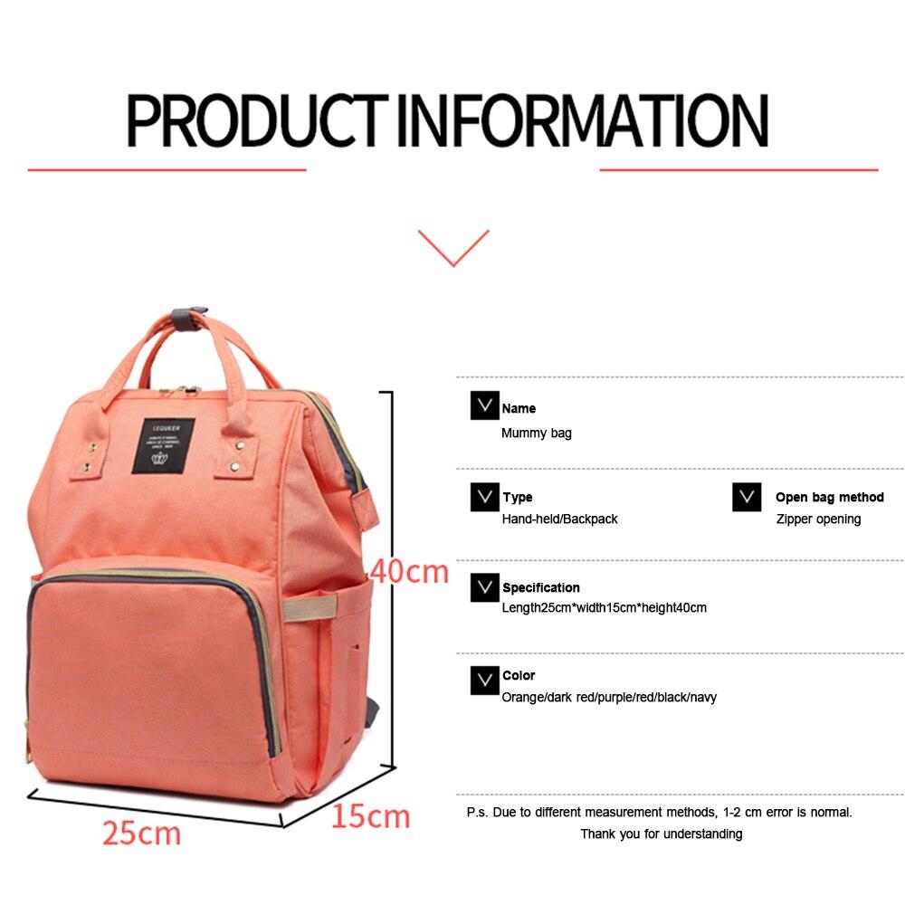 حقيبة اطفال 9