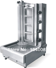 DC-G4 shawarma machine,Doner kebab machine,gas bbq , Doner and gyros grill we have 110V and 220V(China)