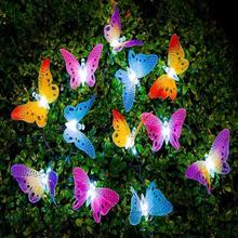 Weather Resistant 12 LED Bulbs Solar Powered Butterfly Fiber Optic Fairy String Outdoor Garden Lights Garden Decoration