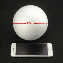 New 2PCS/Lot 12CM Modelling Polystyrene Styrofoam Foam Ball White Craft Balls For DIY Christmas Party Decoration Supplies Gifts
