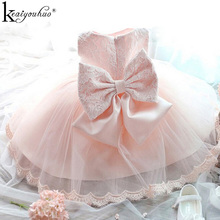 Elegant Girls Dress 2017 Summer Fashion Pink Lace Big Bow Party Tulle Flower Chiffon Princess Wedding Dresses Baby Girl dress