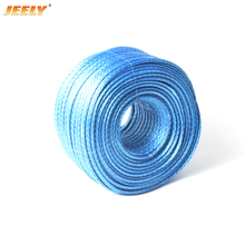 Free Shipping 5MM 40M UHMWPE 4X4/ATV Winch Towing Rope(China)