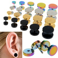 1pair fashion men women ear plugs fake tunnel stud earrings 316L stainless steel piercing body pircing jewelry black silver gold