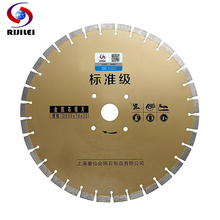 500mm*50*16*3.3 Super durable sharp Concrete Road Cutting Diamond Saw Blades marble Cutting Tools Asphalt Cutting Disc MX32(China)