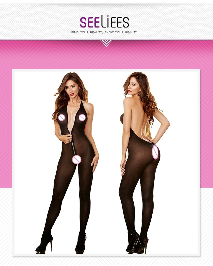 Zipper Body Stocking (1)
