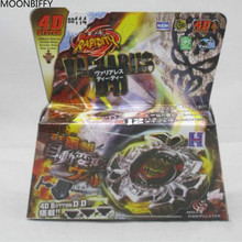 4D Super Hot Beyblade Style BEYBLADE METAL FUSION FIGHT STARTER BEYBLADE SPIN TOP TOY MODEL Free Shipping