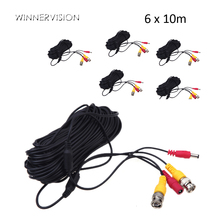 6 PC 10m CCTV Camera Video n Power BNC DC Extend Cables for Video Surveillance Security DVR System