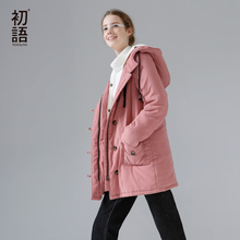 Toyouth Winter Coat Women 2017 Autumn Hooded Zipper Long Slim Solid Parkas Cotton Padded Jacket(China)