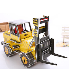 EETOYS 3d puzzle house paper DIY three - dimensional paper model forklift children puzzle handmade toy children 's creative gifs