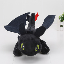 9'' HOW TO TRAIN YOUR DRAGON MINI PLUSH Toothless Night Fury Toy dragon kids plush toys Stuffed animals