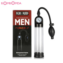 Buy Training Sex Toy Men Electric Penis Pump Vibrator Vacuum Penis Enlarger Sleeve Delay Ejaculation Male Sex Tool Silicone Cap