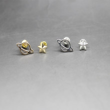 2016 New Hot Unisex Brief Summer Style Gold/Silver Star And Planet Asymmetric Stud Earrings For Women Bijoux Men Earrings