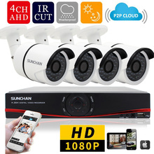 SUNCHAN New 4ch 1080P Full HD DVR 4PCS HD 2.0MP 1080P Outdoor Security Cameras Video System Kits  CCTV Home Surveillance System