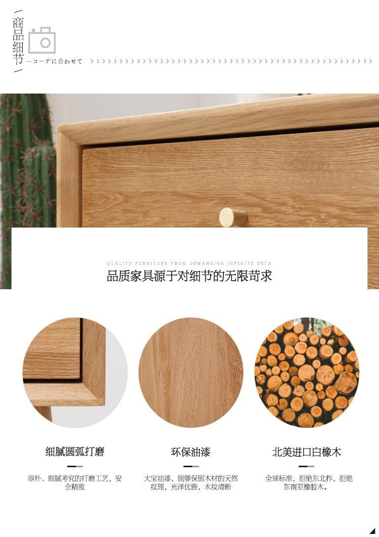 High bedside cabinet_10.jpg