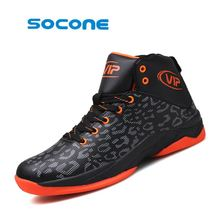 Men's outdoor sports shoes wear breathable basketball shoes brand, suitable for boys and girls to wear basketball shoes(China)