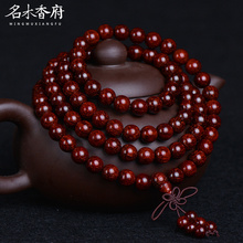 108*8mm Genuine High grade Red Sandalwood Beads Buddha Malas Bracelet Healthy Jewelry Buddhist meditation Wooden Rosary Beaded
