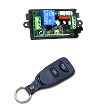 220V AC 10A Relay Receiver Transmitter Light Lamp LED Remote Control Switch Power Wireless ON OFF Key Switch Lock Unlock 315Mhz