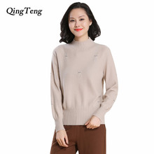 QingTeng 2017new Brand Real 100 Cashmere Sweaters Women Casual Loose High Quality Turtleneck Pullover Knitted Sweater Pull Femme(China)