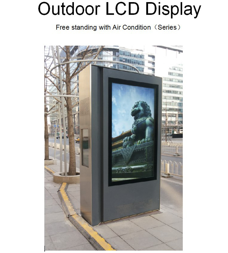 free standing outdoor digital signage1