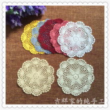 Free shipping 12pic/lot 20cm round cotton crochet lace doilies fabric felt as innovative item for dinning table pad coasters mat(China)