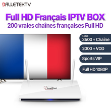 Full HD IPTV French Box Android with 1 Year Subtv IPTV France Arab Sports Live VIP IPTV Subscription French VOD Movies Series(China)