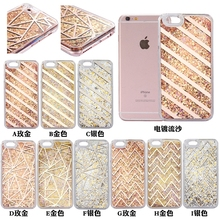 Quicksand Flashing Powder Case for Apple iPhone 5  6s 7 Plus Cover Mobile Phone Shell Good Looking Free Shipping