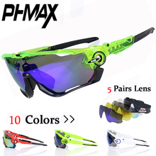 PHMAX Brand Polarized Cycling Sun Glasses Mountain Bike Goggles 5 Lens Cycling Eyewear Bicycle SunGlasses Gafas de Ciclismo