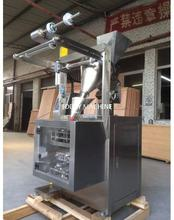 flour ,milk filling and packing machine pump