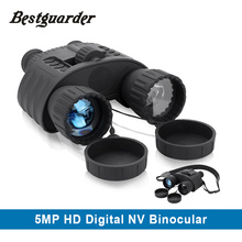 4x50 Digital Hunting Night Vision Binocular 300m Range Infared Day and Night Telescope Waterproof Night Vision Goggles Sights(China)