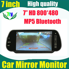 HD 7 inch Car Mirror Monitor car rear view monitor 800*480 with MP5 bluetooth USB Port SD Port