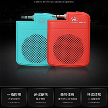 K5 Mobile mini-audio chase drama artifact amplification voice in-line portable speaker 3.5 AUX IN FOR IPAD laptop iphone mp3(China)