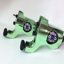 2PCS Professional Bishop Rotary Tattoo Machine RCA Tattoo Gun Green Color Tattoo Machine For Liner & Shader Free Shipping