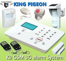 4G/3G/GSM Wireless home alarm system monitor and alarm with phone app 95 wireless zones alarm system(China)