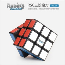 Newest GANS Rubiks cube 3x3 Speed Cube Professional RSC 3x3x3 Triangle Shape Twist Educational Kid Toys Drop Shipping in stock(China)