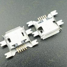 5pin Female Micro USB Connector, SMD 4 Fixed feet, Widely used in tablet, phones and PDA