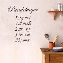 How to cook Pandekager kitchen quote wall stickers creative DIY wall decals home decor free ship vinyl wallpaper(China)