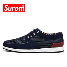 Buy SUROM Summer Men's Sneakers Walking Shoes 2018 Hot Sale Mesh Lightweight Classic Men Breathable Leisure Jogging Krasovki Shoes for $25.81 in AliExpress store