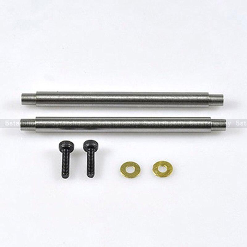Free shipping GARTT 450DFC horizontal shaft set For Align Trex 450 RC Heli 2pcs