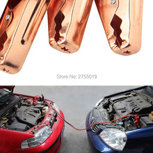 1pair Car Universal Emergency Battery Cables Car Auto Booster Cable Jumper Wire 2.2 Meters Length Booster 12V 500A