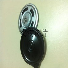 45mm0.5w height 6mm thin horn speaker car navigation walkie digital products(China)