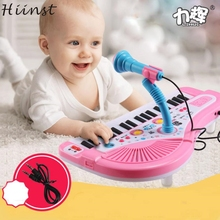 HIINST Modern 2017 New 37 Keys Digital Music Electronic Keyboard Board Gift Electric Piano Gift Toy For Kids  Feb21