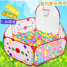 2017 New Foldable Children Kid Ocean Ball Pit Pool Game Play Tent Ball Hoop In/Outdoor Play Hut Pool Play Tent House tents(China)