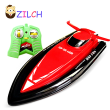 2017 40CM Range 60M Speed 15KM/H 2.4G Radio Remote Control Cruise Model RC Racing Speedboats Water Boat Electric Motorboat Toy(China)