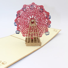 3D Laser Cut Handmade Retro Ferris Wheel Festival Blessing Paper Invitation Greeting Cards PostCard Children Kids Creative Gift