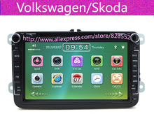 Free Shipping 8 inch Car Dvd Gps Radio For VW Polo Passat B6 Golf Bora Jetta Touran Skoda With Red / green button light
